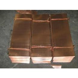 供应C5111高精磷铜板