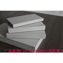 塔河县优质防滑素面耐酸砖黑龙江省中冠耐酸瓷砖厂