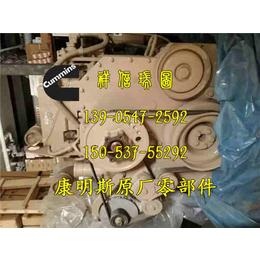 QSM11康明斯发动机活塞冷却喷嘴3080708X