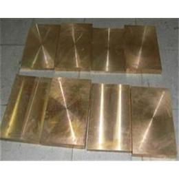 QAL9-2耐磨铝青铜板生产商