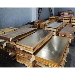 QSn6.5-0.4国标锡青铜板