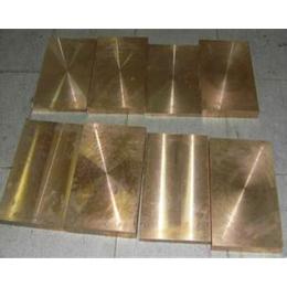 进口QBe1.9-0.1铍铜板供货商