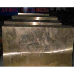 进口C65500硅青铜板技术标准
