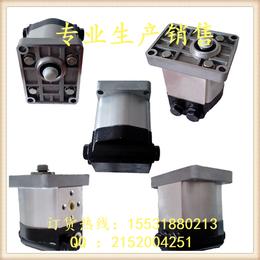 供应正鑫液压齿轮泵 CBT-E306花键右旋齿轮泵厂家