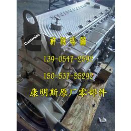 ISM11康明斯发动机发电机70A4974577X