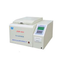 检测生物质颗粒锯末热值大卡仪器专业制造商 鹤壁中创仪器