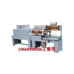 博飞牌3年质保L型全自动套膜包装机POF膜专用热收缩机