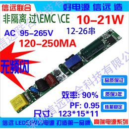 非隔离过EMC认证240MA无频闪LED驱动电源