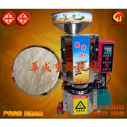 广东韶关华成牌韩国米饼机厂家量大优惠创业设备