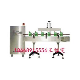 BF3600全自动水冷式润滑油桶封口机A高速电磁感应封口机