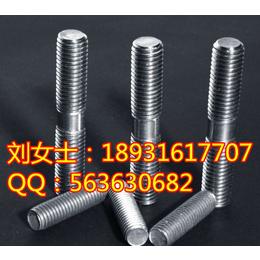 中国制造新力量 云都钢结构大六角螺栓衡量价值新典范