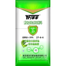 新洋丰品牌肥料销售批发