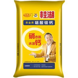 桂湖平安国际娱乐肥料销售批发