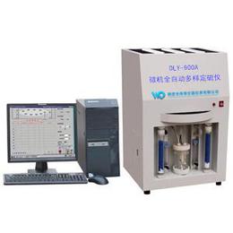 伟琴品牌测硫仪定硫仪煤质仪器专业生产微机定硫仪厂家