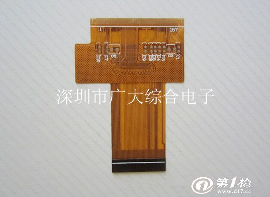 100mm        软式印刷电路板(flexible print circuit;fpc) 乃是将一