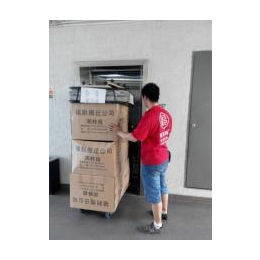 深圳平湖华南城搬家_搬长途搬丢两块柜板