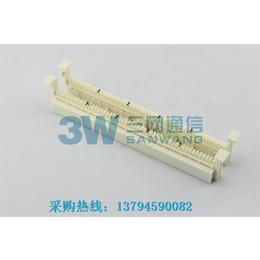110型语音配线架 50对110型音频配线架价格