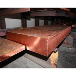 供应QCr0.6-0.4-0.05铬青铜板
