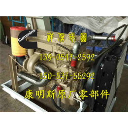 ISM11康明斯发动机空压机进水管3400563X