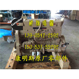 ISM11康明斯发动机机油标尺管3896305X
