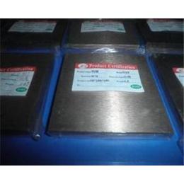 供应日本竹菱钨铜板