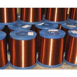 优质QZ-2-155UEW直焊型漆包线  聚氨酯漆包铜线