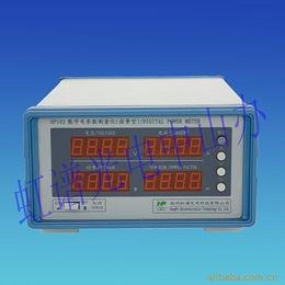 中山虹谱 HP102限值报警数字电参数测量仪  LED功率计