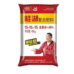 桂湖肥料 农民的欢笑