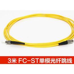 ST-FC单模光纤跳线st-fc尾纤跳线网络光纤线电信级