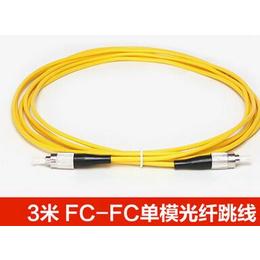 3米FC-FC光纤跳线单模光纤跳线fc尾纤跳线光纤电信级