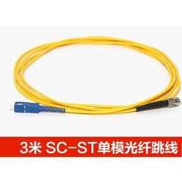 3米ST-SC单模光纤跳线光缆跳线尾纤跳线光纤线 电信级