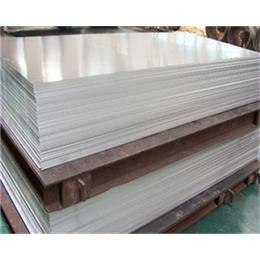 2014超薄铝板 超薄铝合金板