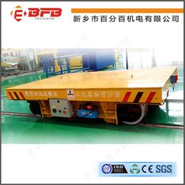 厂家直销2016热销轨道电动平车 维修车间电动搬运车