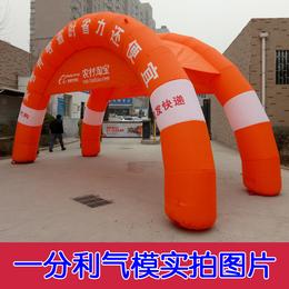 昆明气模批发厂 昆明气模印广告厂家 昆明气模定做
