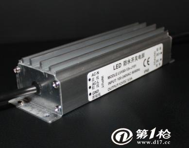 防水等级: ip65 输入电压ac100v~250v 启动电压100v 效率85%typ(12vdc