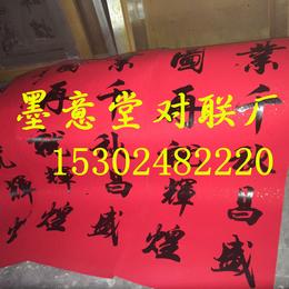 南宁对联纸厂家批发 春节年货对联深圳春联 不掉金不退色铜版纸