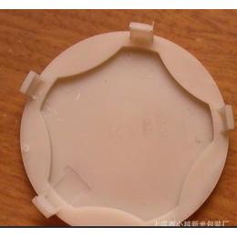汽车标志 装饰盖 轮毂盖 装饰条 模具制造 产品生产 电镀 喷涂