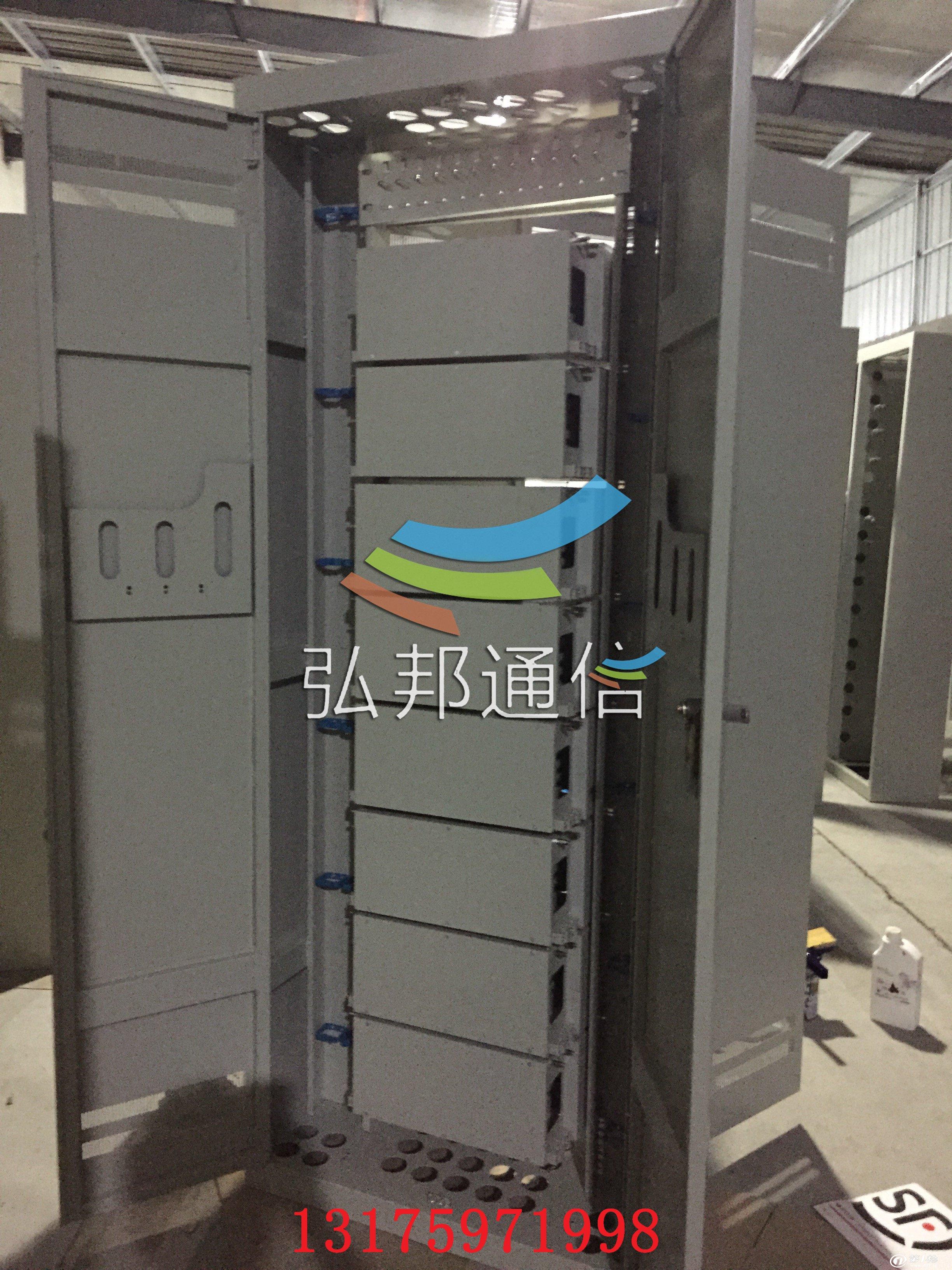 弘邦通信720芯odf光纤配线架价格