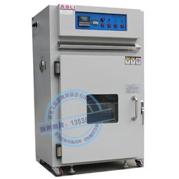 2017新款可程序高低温试验箱厂家