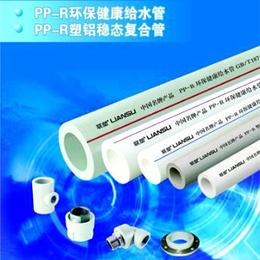 南昌旭东水暖 PP-R给水管定制批发销售