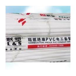 联塑PVC-U线管直销销售