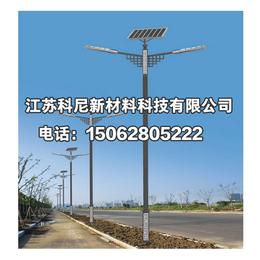厂家直销 LED太阳能路灯 低价促销农村太阳能路灯
