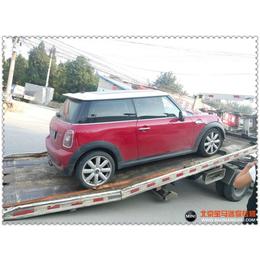 北京mini事故车专业修复