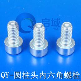 启域工业铝型材厂家组装流水线铝型材配件紧固件圆柱头内六角螺栓