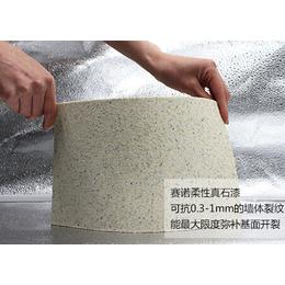 外墙真石漆多少钱一平方 天然真石漆-SN-TR_04