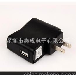 <em>USB</em><em>充电器</em>/工厂<em>USB</em><em>充电器</em>/<em>USB</em><em>充电器</em>批发/深圳<em>USB</em><em>充电器</em>批发