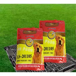 全乐成全专用粮 健康犬粮 宠物饲料代工 高级犬粮