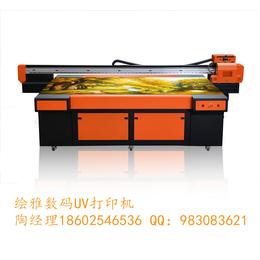 供应武汉打印机玻璃图案的机器--玻璃UV平板打印机