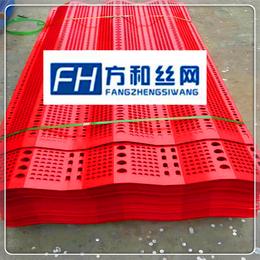 红色防风抑尘网-方和防风抑尘网-防风抑尘网厂家