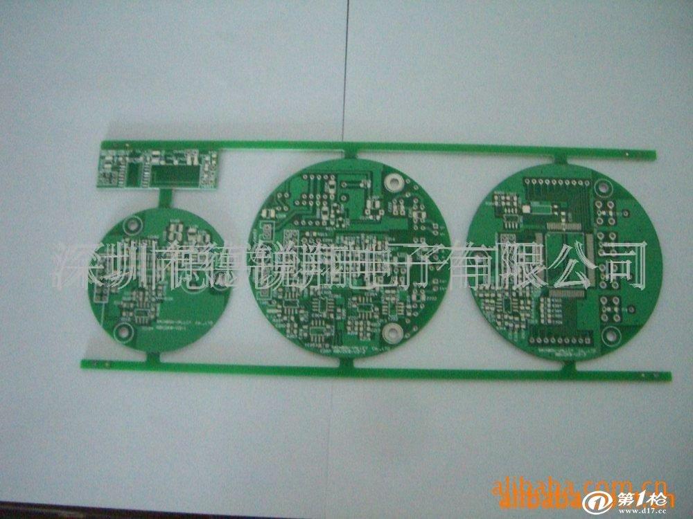 线路板/电路板 供应各种节能灯,数码相框及led灯板  广东省深圳市德